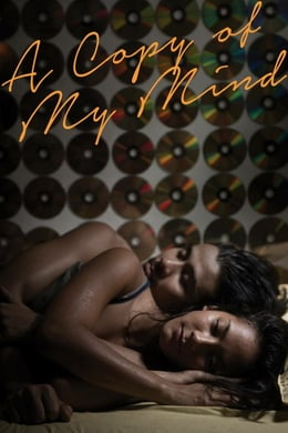 a copy of my mind indonesian film