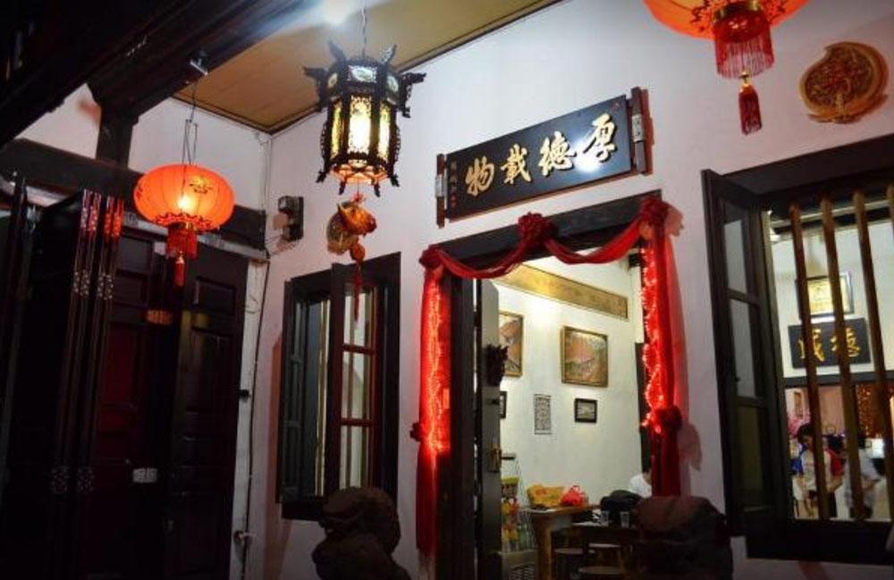benteng heritage museum tangerang chinese