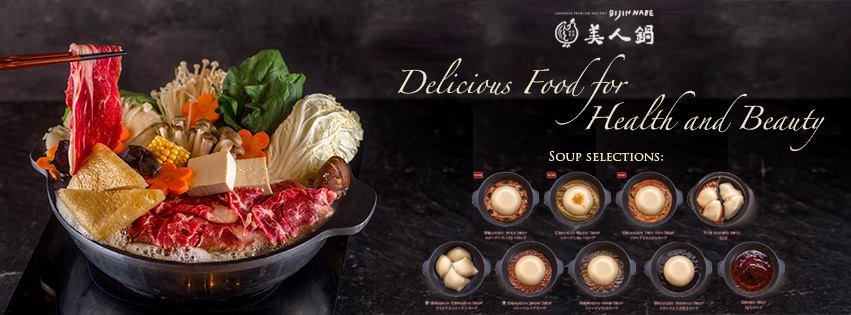 Bijin Nabe by Tsukada Nojo foods