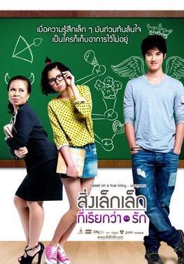 11 Film Komedi Romantis Thailand Terbaik