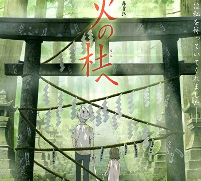 11 Film Anime Sedih Terbaik