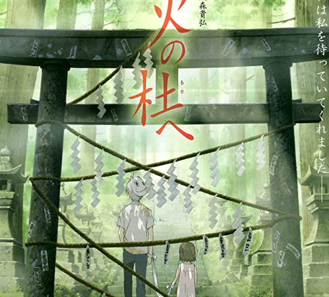 Sad Anime Movies to Watch at Home