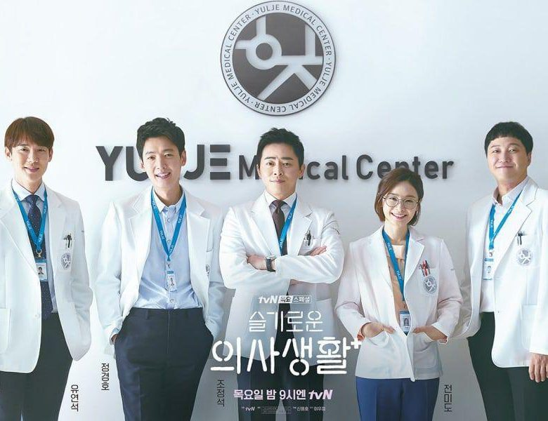 Recommended Korean Series to Watch During Pandemic