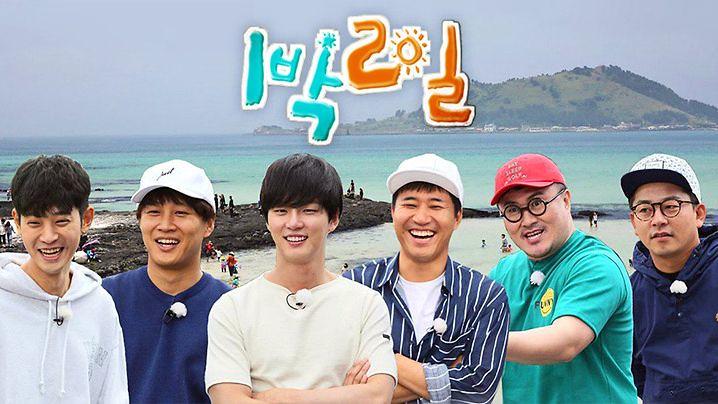 9 Variety Show Korea yang Dijamin Seru dan Menghibur