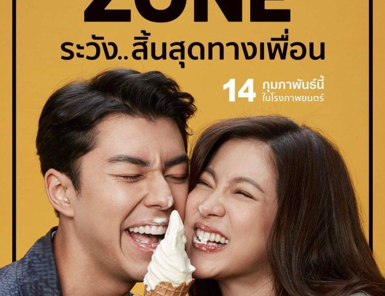 11 Best Thai Rom-Com Movies