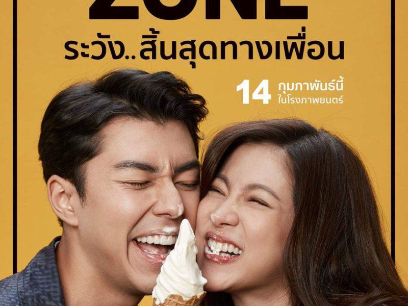 19 Best Thai Rom-Com Movies