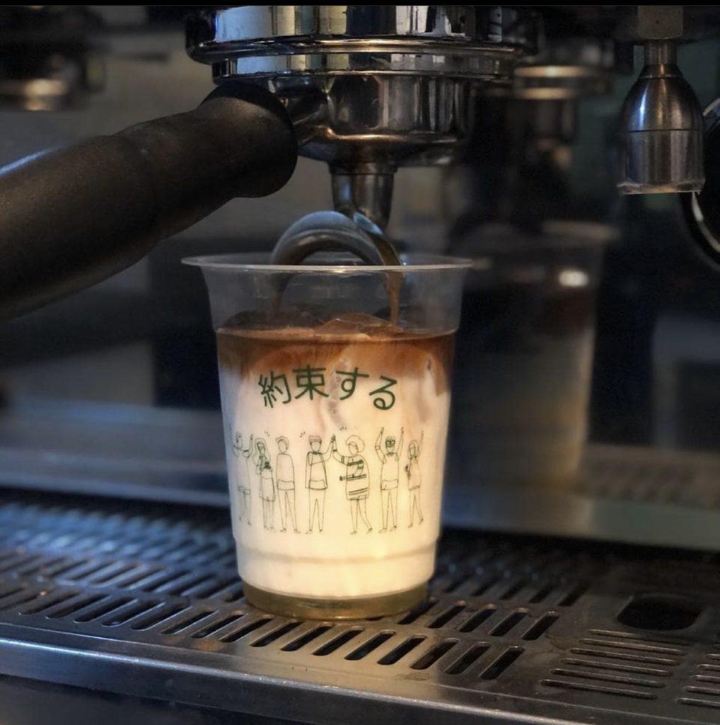 kopi kekinian janjian coffee