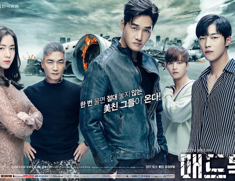 10 Drama Korea Detektif, Misteri, dan Thriller yang Seru dan Menegangkan