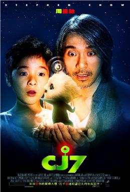 CJ7 is a sci-fi from Hong Kong-China
