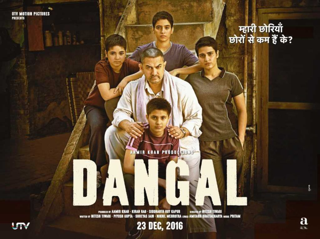 Dangal is a movie from India
