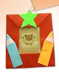 photo frame origami