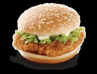 menu McDonald's McSpicy
